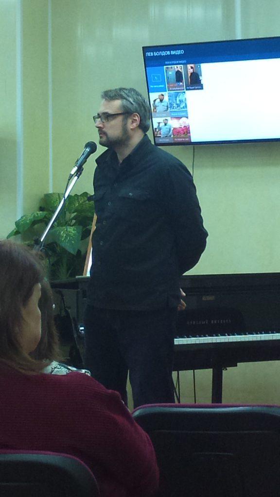 Сергей Геворкян